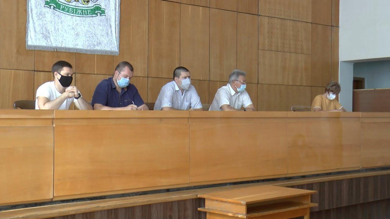 Оперативна нарада з питань адміністративного управління містом 06.07.2020