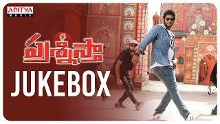 Prashnistha Full Songs Jukebox    Prashnistha Telugu Movie    Manish Babu    Akshitha