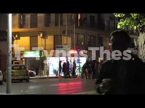 Αντιεξουσιαστές κατέβασαν ελληνική σημαία στη Θεσσαλονίκη