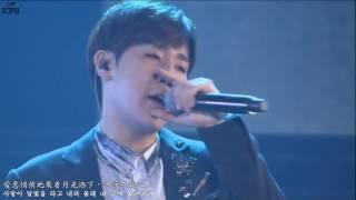 【ICFS】INFINITE《Moonlight》『二巡安可』Live【中字】