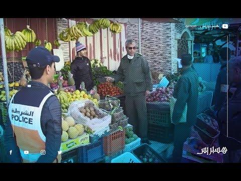 سلطات أكادير تشن حملة واسعة لمراقبة الأسعار وجودة المواد الغذائية لحماية المستهلك من الزيادات
