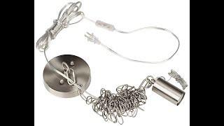 Shade Swag Adapter Kit