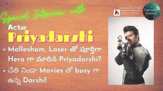 Actor Priyadarshi Interview | Saaradhi Channel | Loser, Mallesham