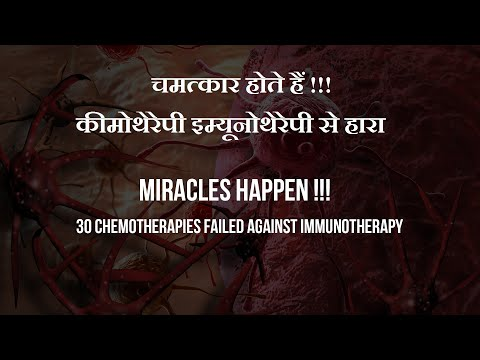 Successful treatment of Liver & Bladder Cancer