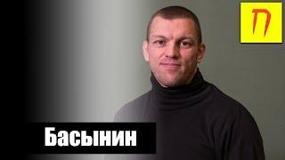 Андрей Басынин — об уходе из БоБо, Кочергине и Сенчукове, выпадах Анвара, Илоне и ревности / Пекло
