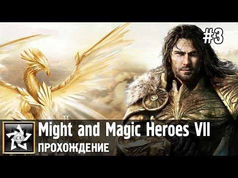 Особенности игры герои меча и магии 5