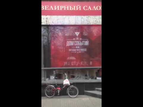 youtube video id FRauOFeAV-s