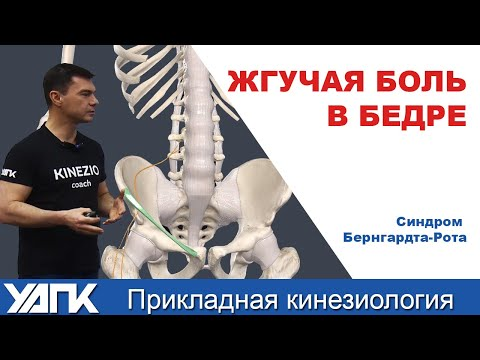 Dureri articulare inferioare ale spatelui inferior