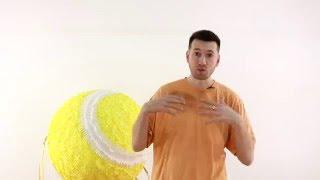 Как сделать круглую пиньяту из картона - теннисный мяч. Balloon made of cardboard.