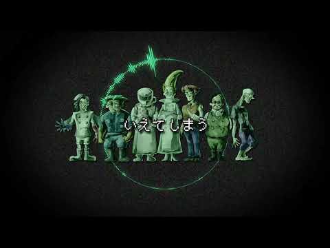 『MV』Megurine Luka 世界箱庭仮説 (sandbox world theory)- Original vocaloid song 巡音ルカV4X