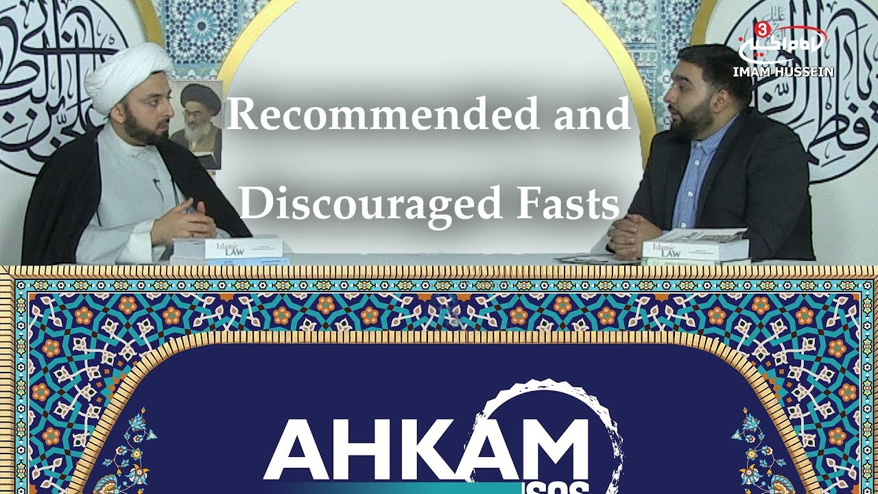 What are the discouraged acts? | Ramadhan – Recommended and Discouraged Fasts