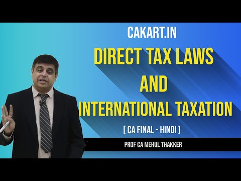 Basic Of Income Tax  Paper-7 Lecture  by  Mehul Thakker