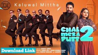 Kaluwal Mittha - Ya Lili Ya Lila | Love WhatsApp Status