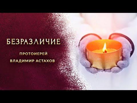 https://www.youtube.com/watch?v=FRft-t7US-E