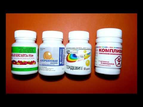 Медицина диабет 2 типа симптомы
