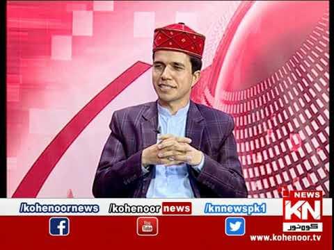 Kohenoor@9 29 October 2020 | Kohenoor News Pakistan