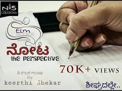 NOTA- The perspective. A kannada short film.