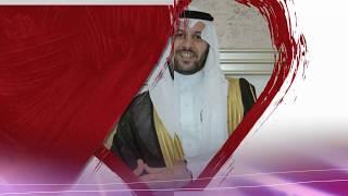 زواج محمد عبداللــه إبراهيم آل مسدف