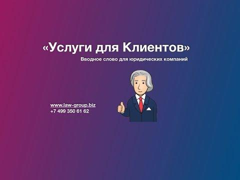 Услуги по банкротству физ лиц   Юридический Бизнес / Франшиза