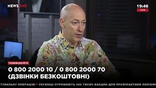 Гордон: У меня есть крамольная мысль, что те, кто дают Украине деньги, в доле с теми, кто их ворует