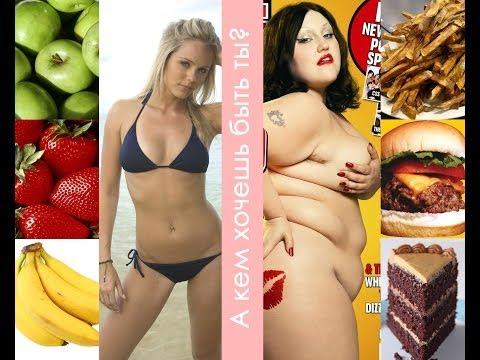 Как назвать группу по похудению