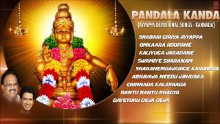 Pandala Kanda Kannada Ayyappa Devotional Songs I Full Audio Songs Juke Box