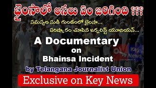 A Documentary on Bhainsa Incident by Telangana Journalist Union II Key News