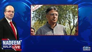 Awam Ne Tabdeeli Kay Liye Apna Fasila Sunaya | Nadeem Malik Live | SAMAA TV | 06 August 2018