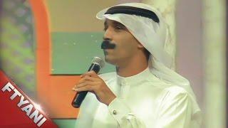 أراضيك - عبد الله الرويشد