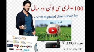 How to add mgcamd - Free video search site - Findclip Net