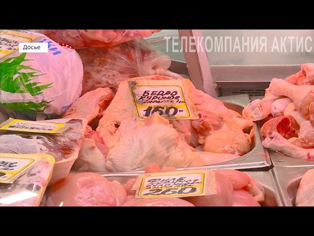 В курятине нашли сальмонеллу