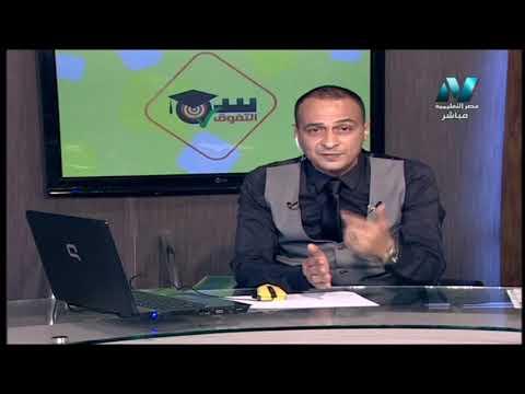 كيمياء 1 ثانوي حلقة 1 ( أدوات القياس ) أ محمد إبراهيم 03-09-2019