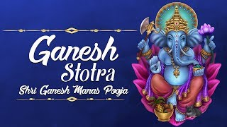 Shri Ganesh Manas Pooja Stotra   श्री गणेश मानस पूजा   Ganpati Puja Song   Symbolism of Lord Ganesha