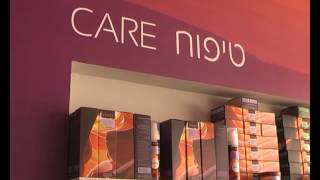 preview picture of video 'Faran New Shop in Mitzpe Ramon  ניחוח טבע פארן מרכז המבקרים מצפה רמון'