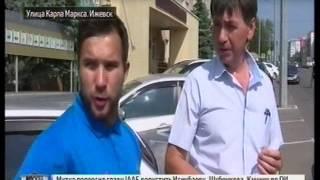 Финал федеральной проверки дорог в Ижевске
