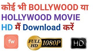 Latest Hollywood Movies dubbed in Tamil