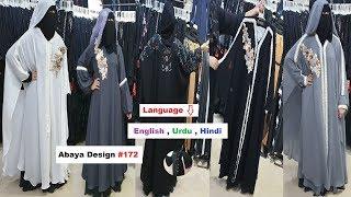 Abaya Designs #172 - Latest Abaya Design | Language English Urdu Hindi | Burka Design