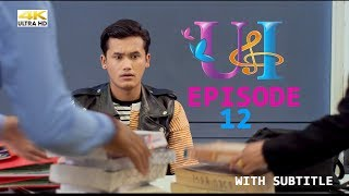 U I Series  Episode 12  Feat Aashma Biswokarma Saroj Adhikari  Sunny Singh