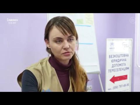 Документы от «Л-ДНР»: как правильно переоформить на подконтрольной Украине территории