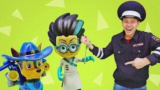 Видео для детей про игрушки. Игры в полицейских! Кто поймал Ромео?