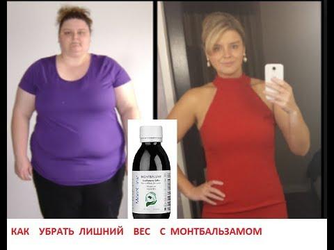 Отзывы о идеальном похудении