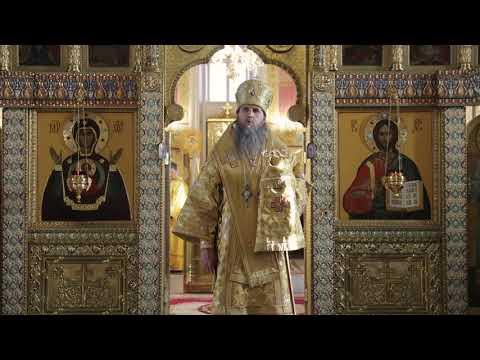 Митрополит Даниил: Богатеть в Бога, а не в себя