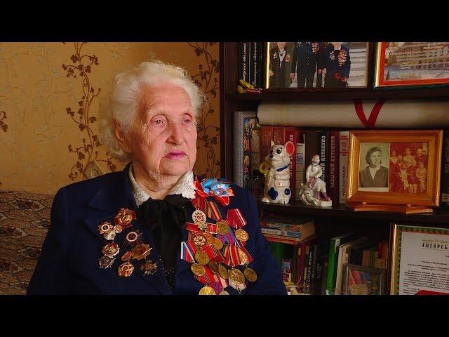 95-летие отпраздновала Юзефа Косова