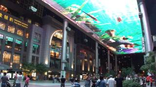 Video : China : 'The Place' mall in BeiJing 北京