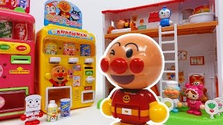 Anpanman Bread House and Juice Vending Machine Toys Play