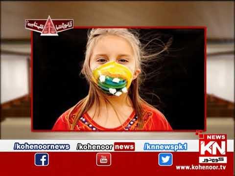 Qanoon Kya Kehta Hai 16 August 2019 | Kohenoor News Pakistan