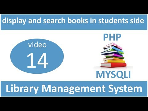 how to display and search books in students side in LMS