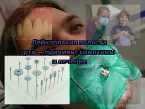 Зачать ребенка гепатит с