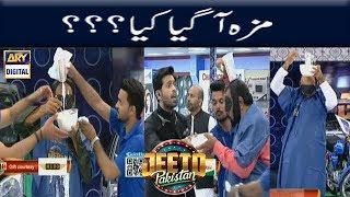 Uncle Pura Pakistan Dekh Raha Hai - Fahad Mustafa