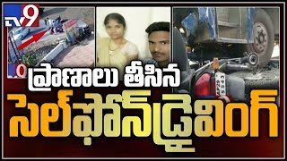 Two killed, three injured as RTC bus runs over two wheeler || Medipally – TV9